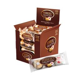 Ferrero Rocher 费列罗 榛品威化糖果巧克力 48粒+金球3粒装*3