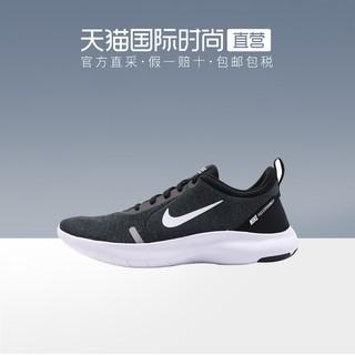 Nike耐克跑步鞋男鞋低帮缓震休闲运动鞋AJ5900-007