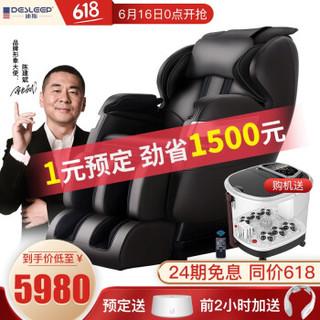 京东PLUS会员 : 迪斯 T07 按摩椅