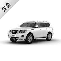 定金 日产途乐Y62 2018款 汽车新车整车suv 平行进口车中东版 4.0L 白色