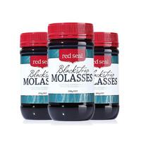 Red Seal 红印黑糖 500克*3瓶