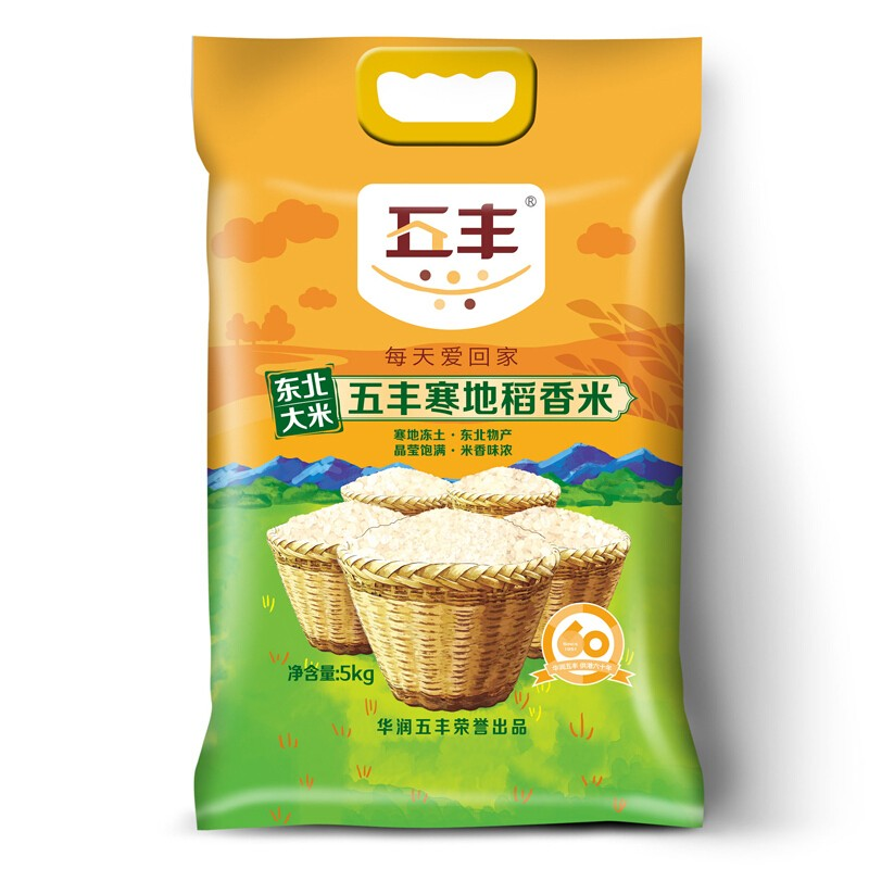 五丰 寒地稻香米 5kg