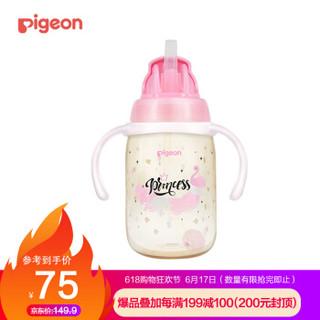 贝亲(pigeon) 吸管杯 重力球 双把手 PPSU 宝宝水杯 天鹅公主 9个月以上 附下吸管清洁棒 330ml DA126 *2件