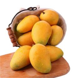 芒果台招聘_贵妃芒果_爱常鲜儿 小台农芒果 5斤装-什么值得买