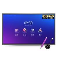 皓丽(Horion)【E65新品】65寸 E65智能会议平板电子白板智慧屏电视会议多媒体触摸屏一体机(标配版)