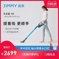 吉米上手把家用手持无线吸尘器吸力强劲静音床上吸尘除螨机A6