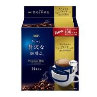 黑卡会员:AGF 奢华咖啡店 滴漏式挂耳冷萃咖啡 8g*14袋