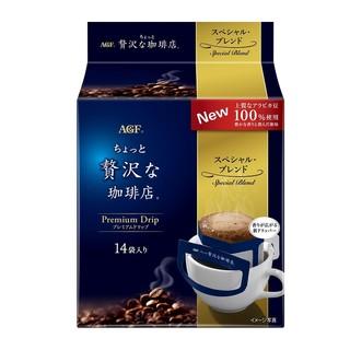 AGF  奢华咖啡店 滴漏式挂耳冷萃咖啡 特调混合风味 8克*14袋