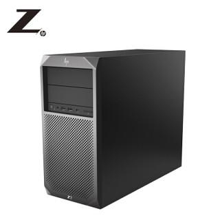 HP惠普 战99台式工作站商用办公设计电脑主机(E-2144G 1*16GB ECC P620 2G独显 2TB 3/3/3)