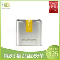 新茶上市西湖龙冠龙井茶叶明前特级金碗钉G30品鉴罐20g