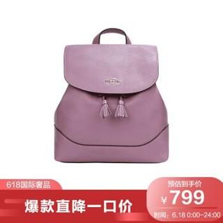 蔻驰 COACH 奢侈品 女士皮质紫色双肩背包 F72645 SVNII