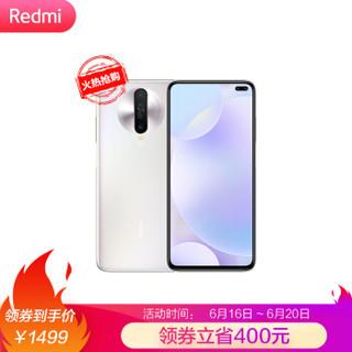 Redmi K30i 5G智能手机 6GB+128GB 时光独白