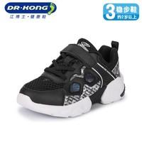 Dr.Kong 江博士 儿童休闲运动鞋