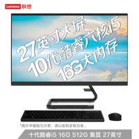 双11预售:Lenovo 联想 AIO 520C 27英寸一体机(i5-10400T、16GB、512GB、无线键鼠)