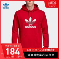 阿迪达斯官网adidas三叶草春秋男装连帽套头卫衣DT7964 DV1503 *4件