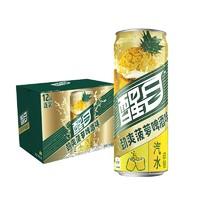 Coca-Cola 可口可乐 醒目Smart菠萝啤酒味汽水 330ml*12听 *2件
