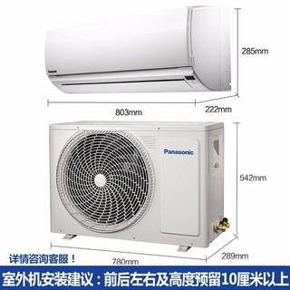 Panasonic 松下 TC10KN2 大1匹 壁挂式空调
