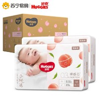 HUGGIES 好奇 铂金装  婴儿纸尿裤 M92片*2 +凑单品