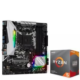 有券的上 : AMD Ryzen 锐龙 R5-3600 盒装CPU处理器 + ASRock 华擎 B450M Steel Legend 钢铁传奇 主板