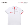 Audi 奥迪 男女式纯色翻领薄款运动POLO衫 红/白