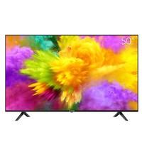 SKYWORTH 创维 50V40 50英寸 超高清4K 电视