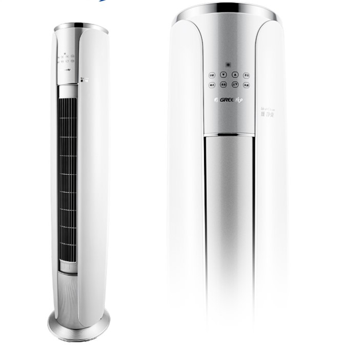 GREE 格力 臻净爽系列 KFR-72LW/NhIbB2W 3匹 变频 立柜式空调 银色