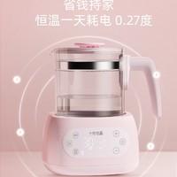 十月结晶恒 宝宝智能温奶器全玻璃热水壶