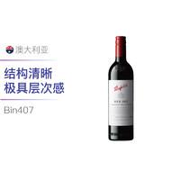 Penfolds 奔富  寇兰山色拉子加本纳红葡萄酒 750ml