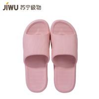 JIWU 苏宁极物 JWTX002 男士软底防滑情侣拖鞋