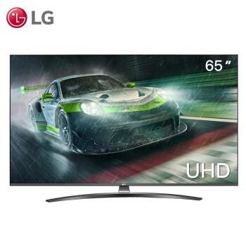 LG 乐金 65LG73CNPCA 65英寸 超高清4K 电视
