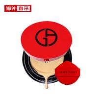 百亿补贴:GIORGIO ARMANI 乔治阿玛尼 红气垫精华粉底液 SPF23 15g