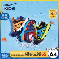 ERKE 鸿星尔克 儿童凉鞋男童2021夏季新款中小童包头凉鞋户外透气沙滩鞋