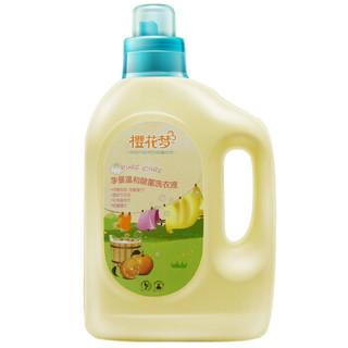 樱花梦 除菌洗衣液 纯植优护温和精油除菌 婴儿宝宝儿童洗衣液  2L *7件