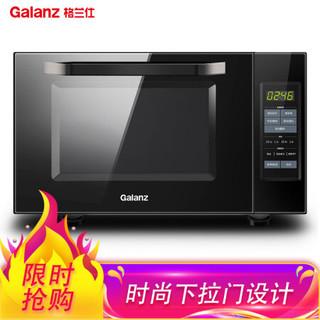 格兰仕(Galanz) 家用23升微波炉  转盘加热智能解冻 下拉门P80D23CN1XL-A2(B0)+凑单品
