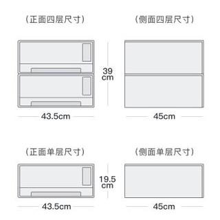 禧天龙 Citylong 透明可视收纳柜环保材质可组合收纳箱 24L透明2个装 *2件