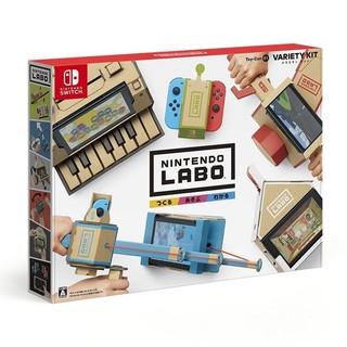 Nintendo 任天堂 Labo 五合一套件/机器人套件/海陆空驾驶套装