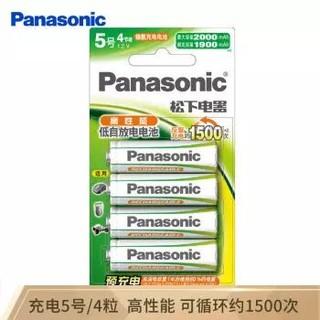 Panasonic 松下 3MRC/4B 5号 充电电池 4节