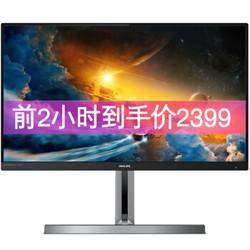 飞利浦 27英寸 2K LGD-IPS屏 165Hz 1ms HDR10广色域电竞游戏 Nano屏  电脑显示器275M1RZ