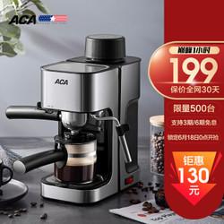 北美电器(ACA)咖啡机意式家用办公室半自动泵压式多功能花式可打奶泡防干烧咖啡壶京品家电AC-E024A
