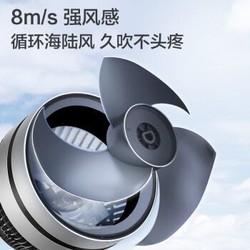 格力(GREE)空气循环扇直流变频电风扇台式家用电扇涡轮换气扇遥控桌面风扇FSTZ-20X60Bg3 20年新品来袭