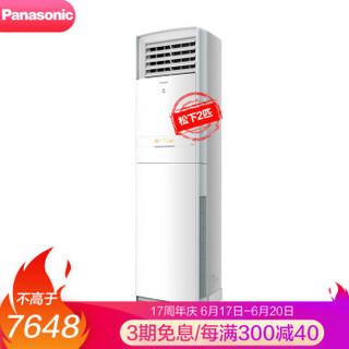 松下 大2匹 直流变频 除菌 立柜式冷暖家用空调柜机 SDG18FN1(Panasonic)