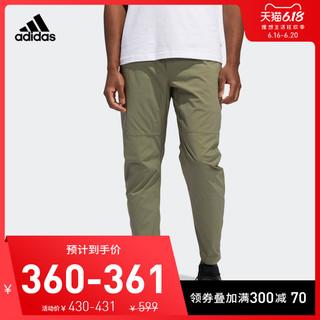 阿迪达斯官网 adidas M PNT ID 男装运动型格裤装FT2787 FT2788