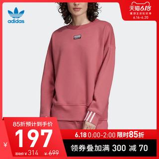 阿迪达斯官网adidas三叶草春秋女装运动卫衣ED5846 ED5845 ED5847