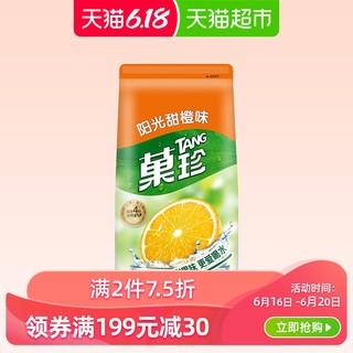 菓珍果味饮料维C橙汁冲饮阳光甜橙味果汁粉750g速溶果汁固体饮料 *22件