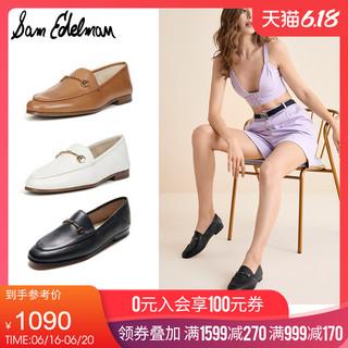 SAM EDELMAN2020夏季新款明星同款女士真皮休闲平底乐福鞋LORAINE