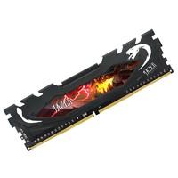 JAZER 棘蛇 DDR4 3200 台式机内存条 8GB