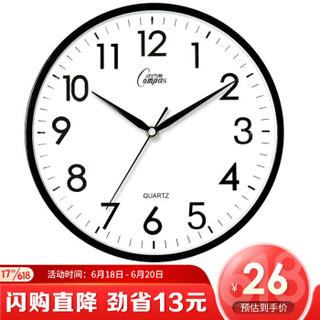 康巴丝(COMPAS)挂钟 创意简约钟表客厅静音石英钟表挂墙卧室时钟 c2855 黑色