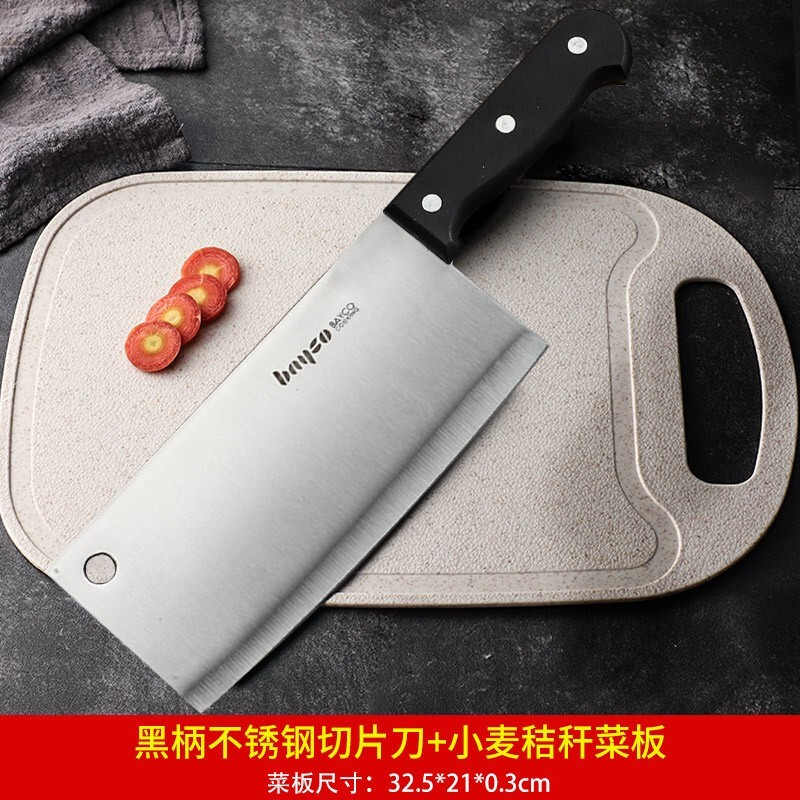 BAYCO 拜格 不锈钢厨具套装 菜刀+菜板