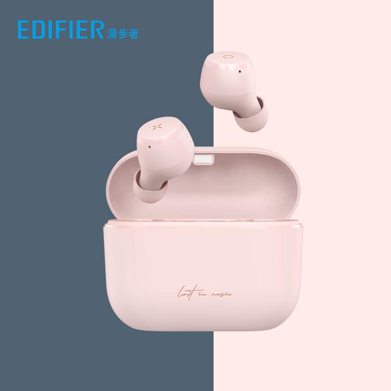 EDIFIER 漫步者 MiniBuds 无线蓝牙耳机 雾霾蓝
