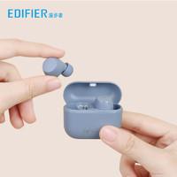 学生专享:EDIFIER 漫步者 MiniBuds 真无线分体式蓝牙耳机